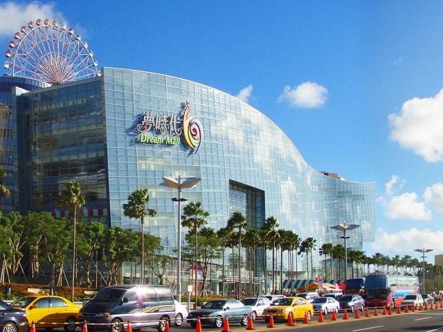 Một ngày mua sắm tại Cao Hùng cùng EVA Air