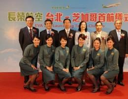 EVA Air khai trương đường bay thứ 8 đến Bắc Mỹ