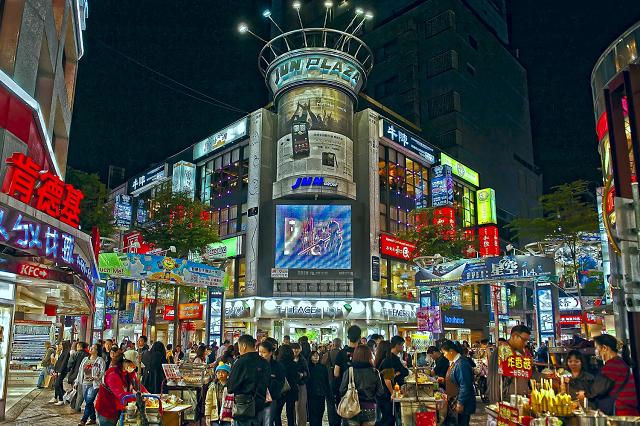 Những trải nghiệm siêu hấp dẫn khi du lịch Đài Loan