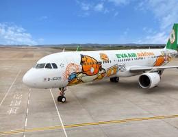 Hãng máy bay EVA Air đi Mỹ có tốt không