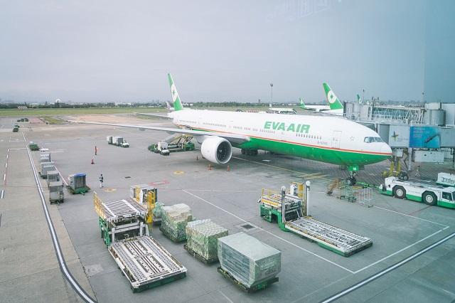 Thông tin sân bay quốc tế Đào Viên, Đài Loan (Taoyuan, Taiwan)