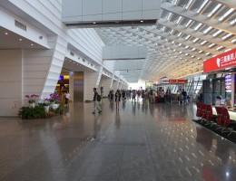 Những điều cần lưu ý khi đến sân bay Taoyuan, Đài Loan