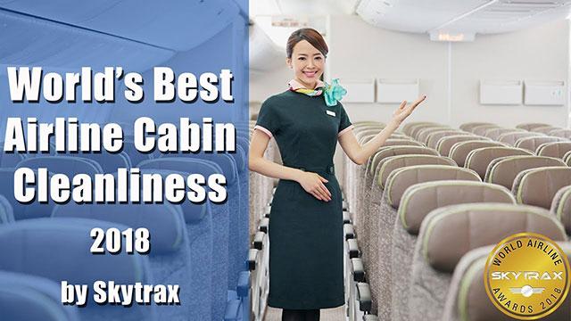 EVA Air vào top hãng bay sạch sẽ nhất thế giới năm 2018